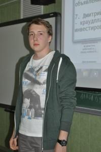 Кирьянцев Андрей